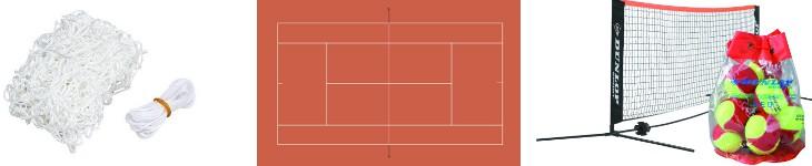 Tennisnetz preiswert online bestellen