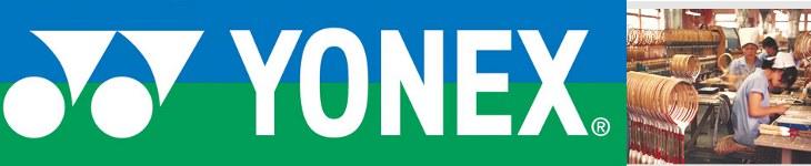 Yonex Griffbänder online bestellen im Tennis Shop