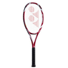 https://www.tennis-world.de/produkte/Yonex-vcore-tour-97-tennisschlaeger.jpg
